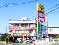 コバック藤岡店